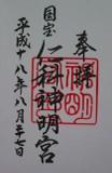 Nishinashinmeigu0_1