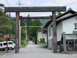 Nishinashinmeigu1