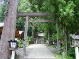 Nishinashinmeigu2