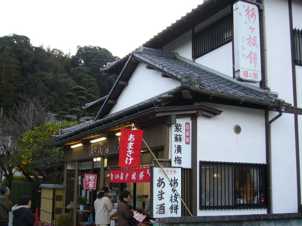 太宰府名物の梅が枝餅in『照の恵(てるのえ、と読むと思います)』オススメの店です。