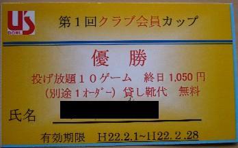 P1040157